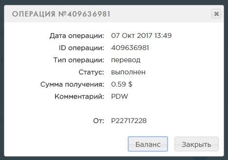 https://pp.userapi.com/c840025/v840025929/272c/0yYVbvAkyww.jpg