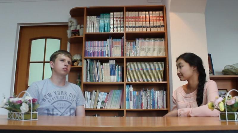 Тілім-байлығым жобасы, 10- бөлім Сутягин Андрей