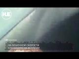 Жуткое ДТП произошло в Кемеровской области
