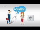 Вызов сантехникаэлектрика на ASKeDO
