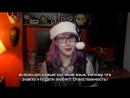 Pushing Up Roses Santa Claus is Comin To Town - Rankin_Bass (rus sub)