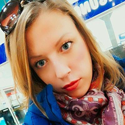 Анастасия Пулина