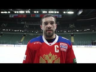 Павел Дацюк - о Кубке SKODA