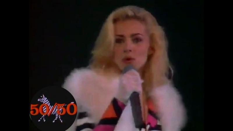 Наталья ВЕТЛИЦКАЯ сюжет Душа 50 50 1992