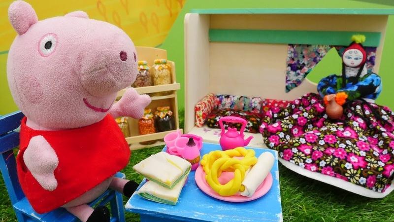 Peppa Wutz Spielzeuge in der Türkei. Peppa Pig Deutsch.