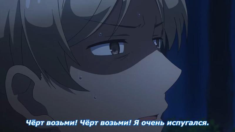 [MedusaSub] Akkun to Kanojo | Аккун и его девушка – 11 серия – русские субтитры