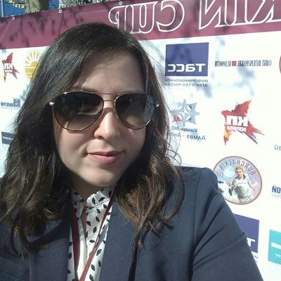 Александра Трофимова