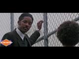 Мотивация из фильма «В погоне за счастьем» (Уилл Смит, сын Джейден Смит, Will Smith, цитата, совет, саморазвитие)