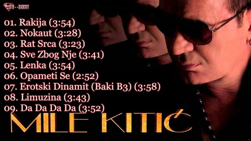 Mile Kitic - 2013 (2013)