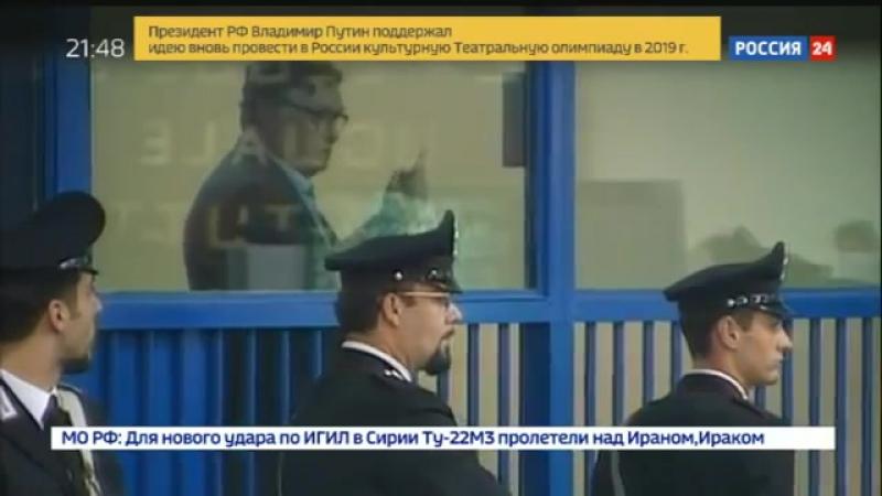 Умер Тото Риина Глава Cosa Nostra унес все секреты мафии в могилу - Россия 24