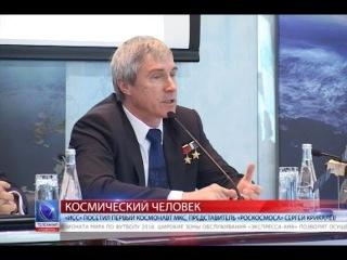 ИСС посетил первый космонавт МКС, представитель РОСКОСМОСа Сергей Крикалёв