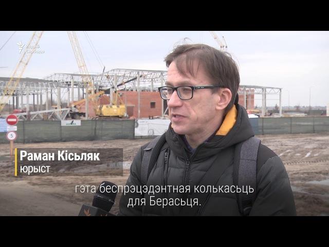 37 тысяч жыхароў Берасьця пратэстуюць супраць будаўніцтва новага заводу <РадыёСвабода>