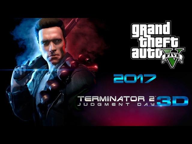 TERMINATOR 2 3D GTA 5 Remake