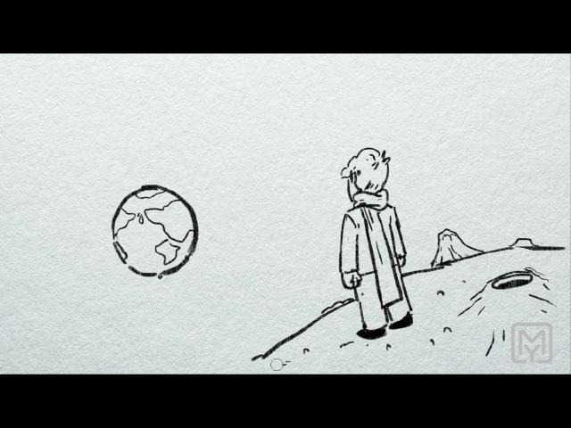 Краткое содержание - Маленький принц