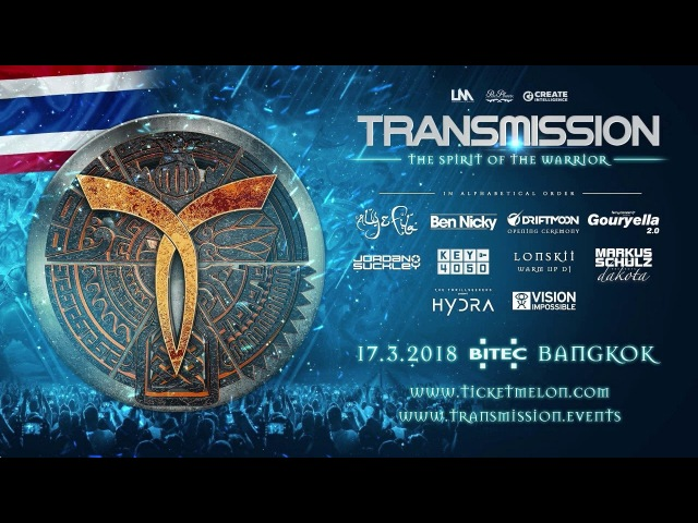 Jordan Suckley - Transmission Bangkok, 17-MAR-2018