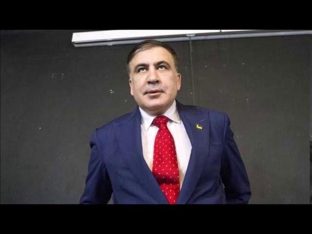 Экс-министр Грузии: Саакашвили - политик-тяжеловес, в Европе таких политиков очень мало. Он однозначно достигнет результата в Украине