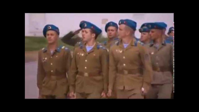 Десантный батя (7 серия) - все серии военного сериала Десантный батя.