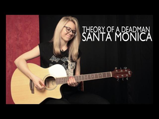 Как играть Theory Of A Deadman - Santa Monica | Разбор и cover COrus Guitar Guide 57
