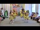 Танец ПЧЕЛКИ Авторская разработка Хореограф О А Лукашенко