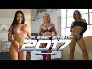 Babestation Best Bits of 2017!