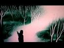 Баллада о Берене и Лютиэн Хелависа песочная анимация Sand Art