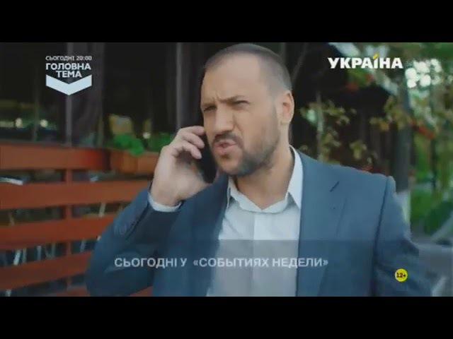 Радуга в небе 1 серия (сериал,драма)