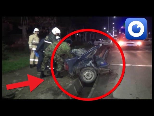 Машину разорвало пополам / Страшная авария пострадало 5 человек /