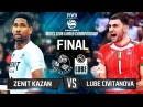 Zenit Kazan v Lube Civitanova | Volleyball Highlights | Final 2017 Club World Championship