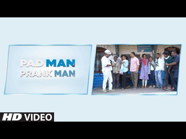 PRANK MAN | Akshay Kumar | Sonam Kapoor | Radhika Apte | 25th January