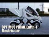 OPTIMUS PRIME Earth-1 fold-up electric car is like a real-life Transformers