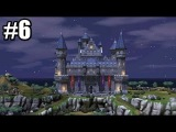 The Sims MEDIEVAL #6