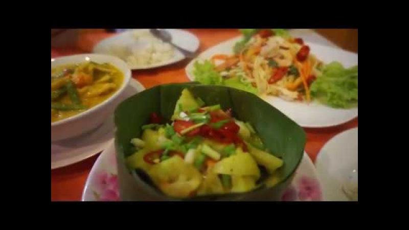 Кхмерская кухня. Амок. Шоу девочек мальчиков. Камбоджа. Cambodia
