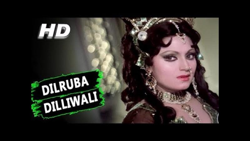 Dilruba Dilliwali   Asha Bhosle, Manna Dey, Mukesh   Dus Numbri 1976 Songs   Manoj Kumar,Bindu