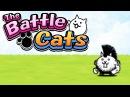 The Battle Cats Manic Mohawk Cat Повержен и Теперь Мой Крейзи Кот в Тру в Батл Кэтс