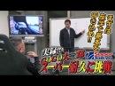 Video Option VOL 202 GOGO大二郎 スーパー耐久に挑戦