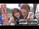 Video Option VOL.197 — D1GP 2010 Rd.4 at Okayama International Circuit: Tsuiso SEMIFINAL - FINAL.