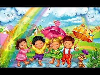 Злую тучку наказали - Кап-кап-кап дождик пошел - Детская песня для самых маленьких