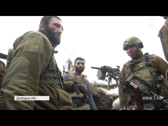 14 ГРУДНЯ 2017 р. Інтернаціональний легіон: Чому іноземці воюють за Україну