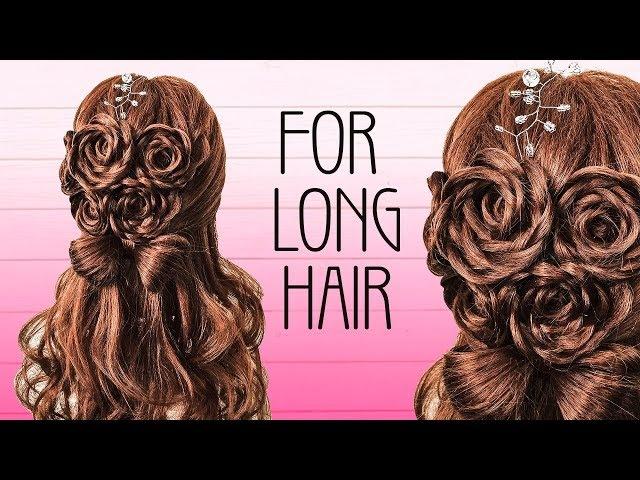 ПРИЧЕСКИ на ДЛИННЫЕ волосы. Прическа в садик | Hairstyle for Long Hair | LOZNITSA