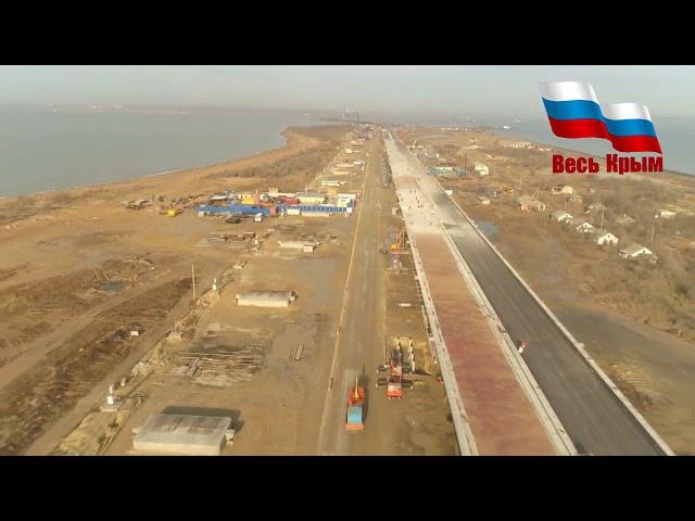 Весь Крым Крымский мост которого нет и не будет потому что не может быть