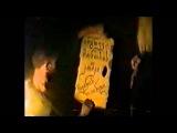 რკინის რაინდი - ინგრევა მონობის კოშკი (1991) [სრუ&#