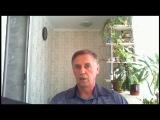 Видеоотзыв Павла Козуб о тренинге