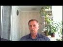 Видеоотзыв Павла Козуб о тренинге Товарная Машина