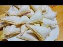 ПЕЧЕНЬЕ Конверты с Варёной Сгущёнкой или Вишней | Cottage cheese cookies