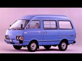 Nissan Cherry Vanette Van High Roof C120