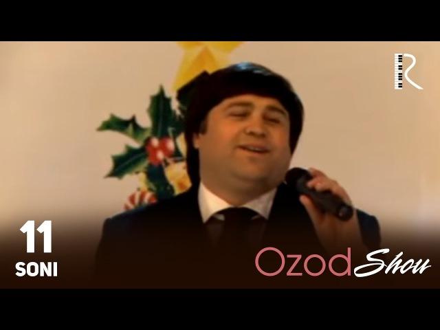 MUVAD VIDEO - Ozod SHOU 11-soni | Озод ШОУ 11-сони