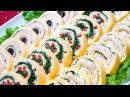 Праздничная закуска Сырные рулетики 3 вкусных рецепта
