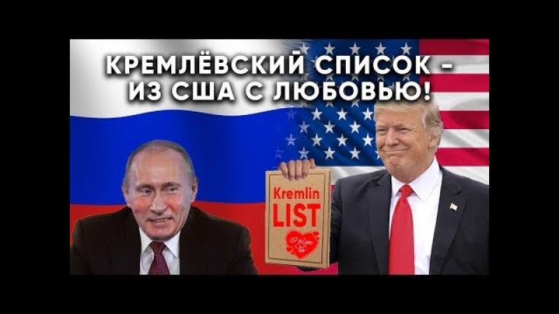 Юрий Болдырев о Кремлёвском списке: гора родила мышь!