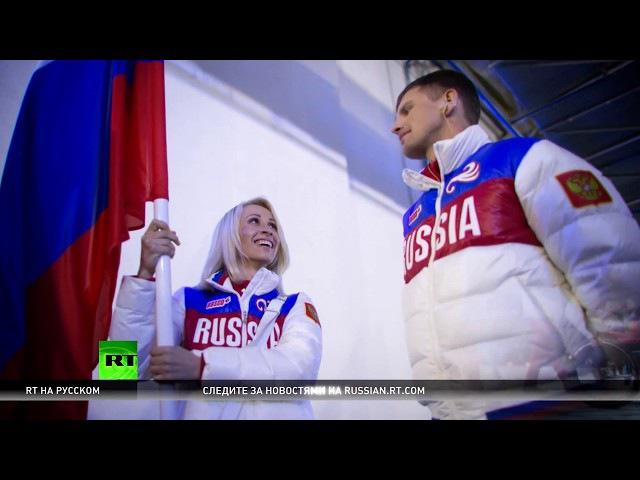 Эксперт об отстранении российских скелетонистов от Олимпиады: Для спортсменов ...