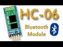 Блютуз модуль HC-06 и Ардуино